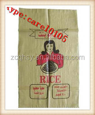 50KG PP Woven Packaging Bag For Packing Rice ,Seed,Flour,Feed export pp woven bag
