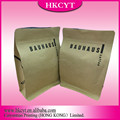 square bottom kraft paper pouch for food