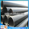 china seamless steel tube gals