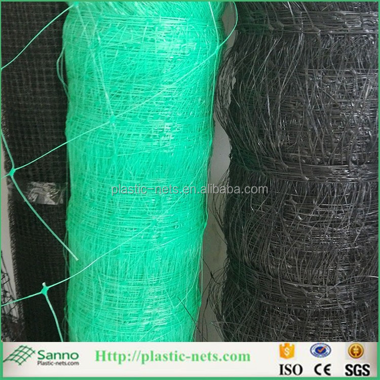 2m High 200mm Mesh garden trellis support netting plastic bean pea climbing net