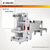 New condition and plastic packaging material shrink wrapping machine