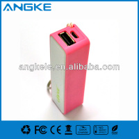 2013 hot selling 2600mah Power Bank for cell phone of good price