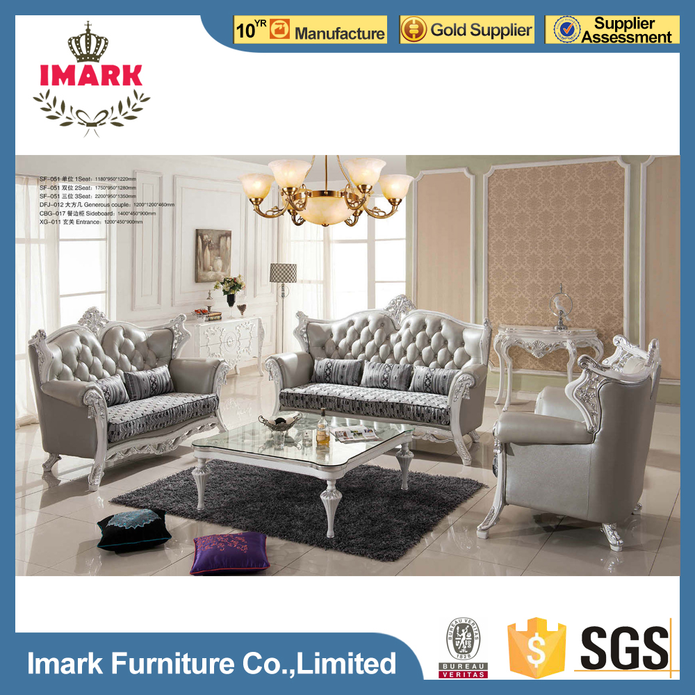 7 Seater Wooden Luxury Sofa Set Designs Oak Wooden with Engraving Flower