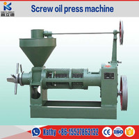 rice bran oil mill,palm oil mill machinery,sunflower seeds oil mill
