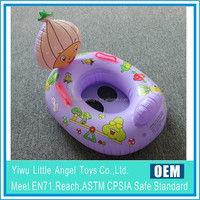 Inflatable Vegetable Onion Baby Seat