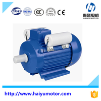 YC YL YCL 1/4hp 1/2hp 3/4hp 1hp single phase 5hp electric motor