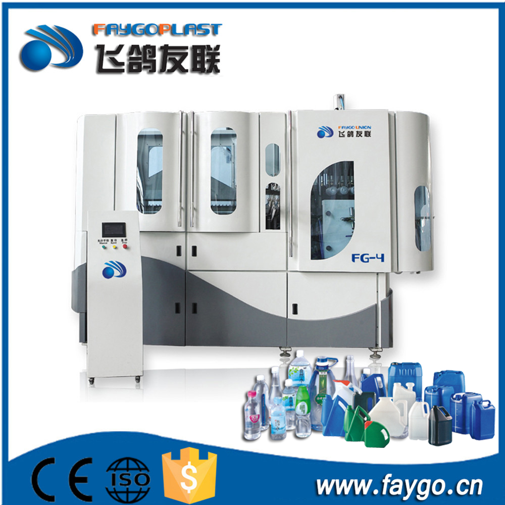 New design automatic 1 liter small plastic pet water bottle stretch extrusion blow molding machine with good price