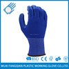 EN388 Customed Colored Smooth Nitrile Gardening Gloves