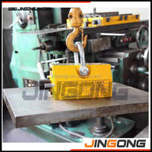 Hot Sale 600kg Permanent Magnetic Lifter Super Magnet lifter For Plate Iron