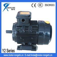 Y2 series aluminum motor electric motor mounts