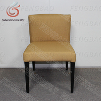 modern hotel furniture for sale leisure chair and imitated wooden chair for hotel and coffee shop