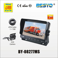 "7"" monitor and camera systems BY-08277MS"