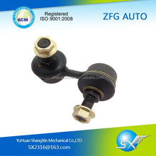 high quality Auto Parts Competitive price Rear Control Arm Stabilizer Link