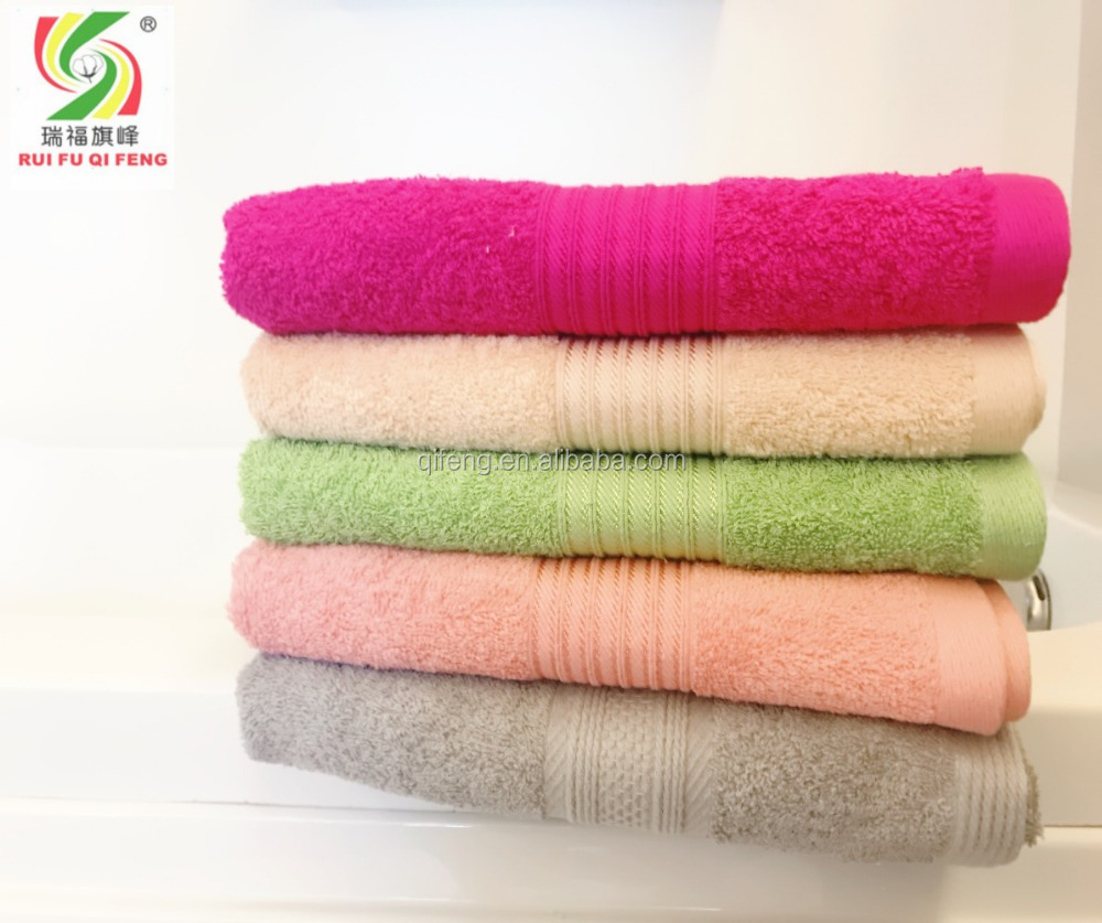Home Trends thin cotton dir soft bath towel towels