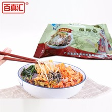 Factory price instant noodles packaging cup dry noodles