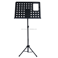 ENO Patent Good Quality Decorative Music Stand,Plastic Music Stand