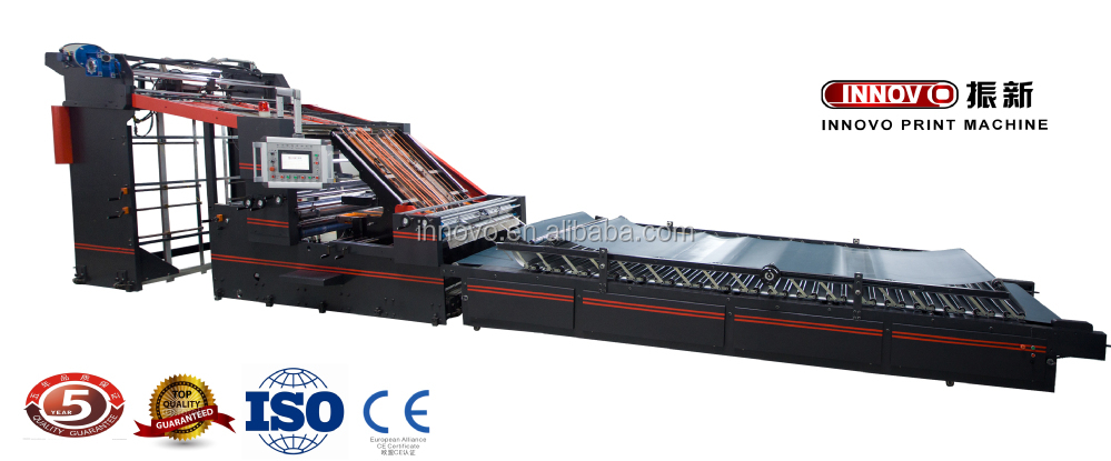 Automatic High Speed servo litho flute laminating machine for corrogated cardboard and paper board