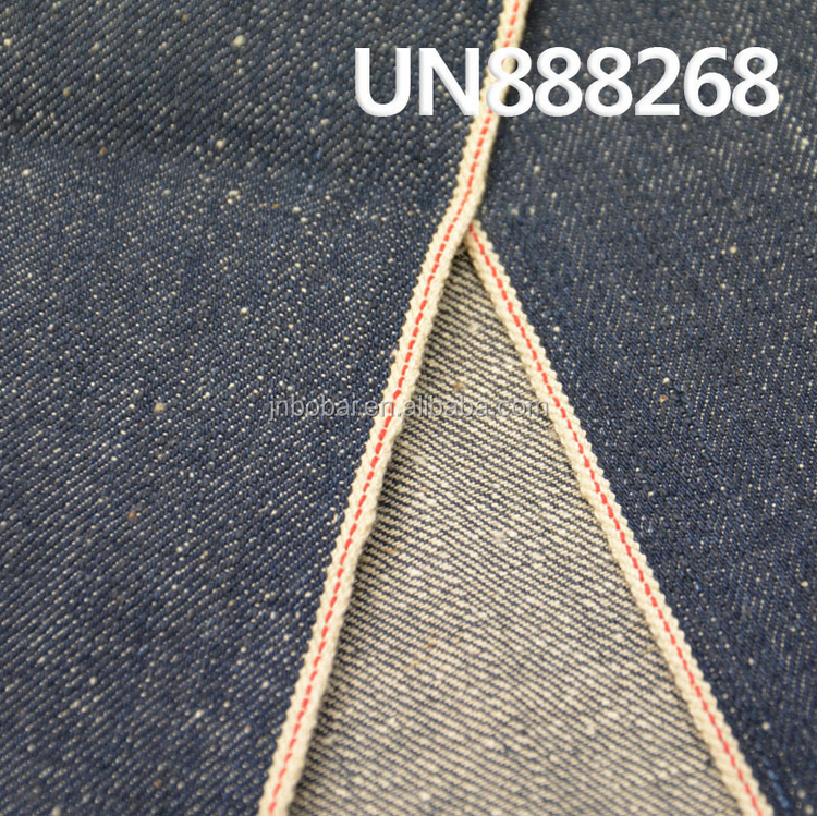 Bobai textile knitted denim fabric