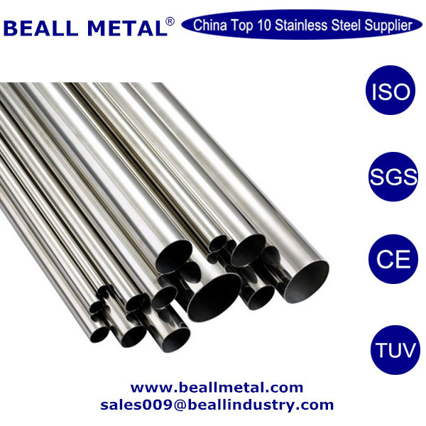 Mirror Polished Sanitary 201 304 309 310 321 347H 430 Stainless Steel Welded Pipe