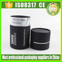 black pape tube for cosmetic packing with shiny silver foil line and words printing