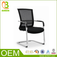 OP-C8510-1 Hot Sale Modern Office Conference Chair
