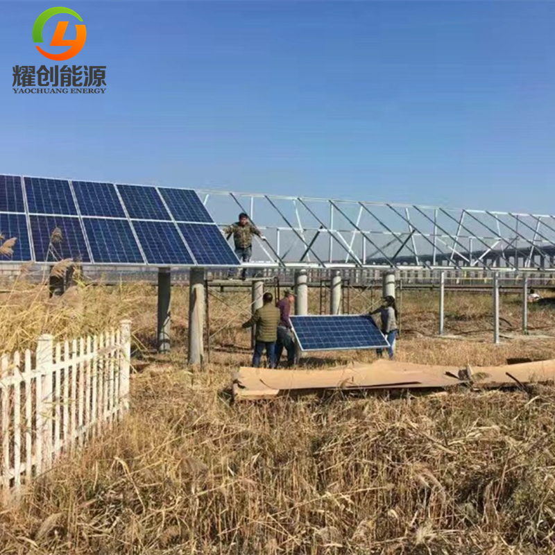 15kw solar power system for home use household solar power generation system 10kw household solar electrical equipment 25kw 20kw