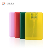 20ml refilled credit card shape spray bottle /20ml screen printing machine for plastic bottles/plastic perfume bottle