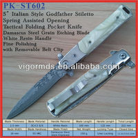 "(PK-ST602) 4.8"" Italian Godfather Stiletto Etching Damascus Steel Grain White Resin Handle Assisted Tactical Knife"