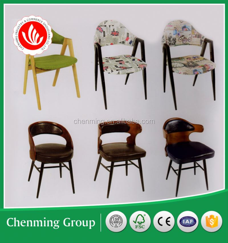 Cheap Commercial Dining Stool Bar Chair Buy Cheap Bar Stool Bar Chair Cheap Commercial Bar