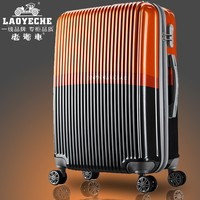 Brand Name Cheap Striped Suitcase Travel