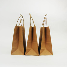 "5.25""x3.75""x8"" Hot sale white 100 gsm kraft paper cloth gift shopping handle paper bag with stock"