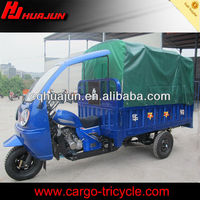 HUJU 175cc cabin motorcycle / tricycle passenger motorcycle / cargo tricycle with cabin for sale