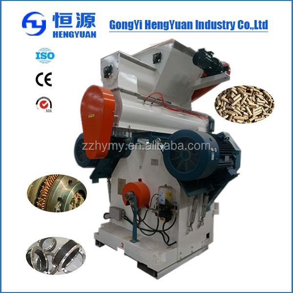 HengYuan Brand machine for make pellet for burn wood