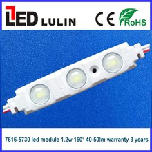 original led module manufacure factory price smd 5730 led injection module warranty 3 years