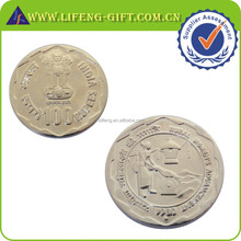 Sliver Color 3D Reeded Edge India Coin