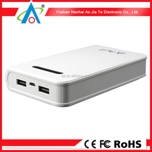 6000-13000mah Aluminum cell mobile power supply guangdong, mobile power supply