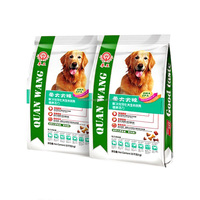 Foil laminated resealable bottom gusset plastic packaging 500g 1kg 5kg 10kg dog food snack pet food bag