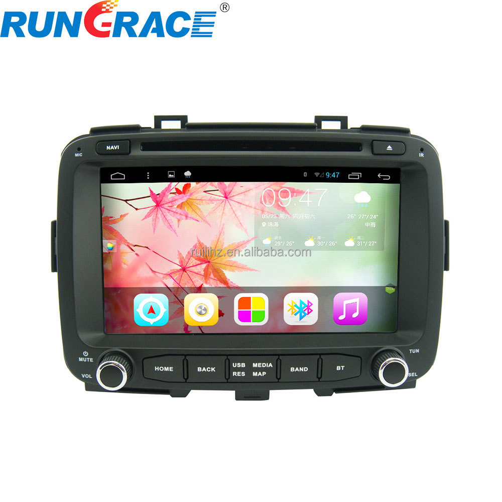 2 din in-dash plug&play dvd navigation 8 inch Android gps auto radio