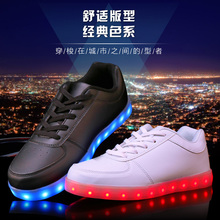 Newest design led light running shoes provide with wholesale price