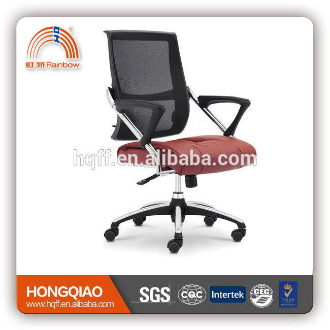 task swivel chair with wheels 2015 modern pu <strong>leather</strong> office chair office desk