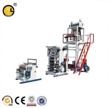 Polyethylene Film Blowing Gravure Printing machine