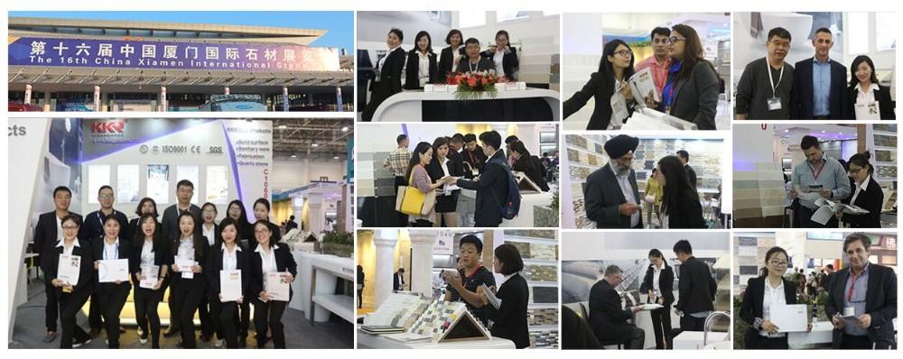 KKR 16th Xiamen Internation Stone Fair (3)