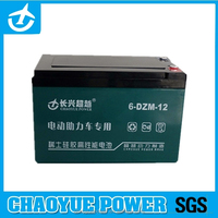 60v12ah rechargeable e-bike battery with large power supported