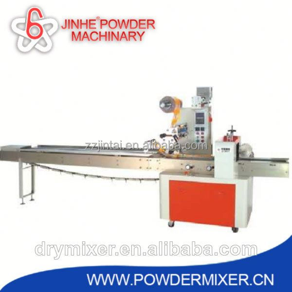 Horizontal kendy automatic pillow packaging machine