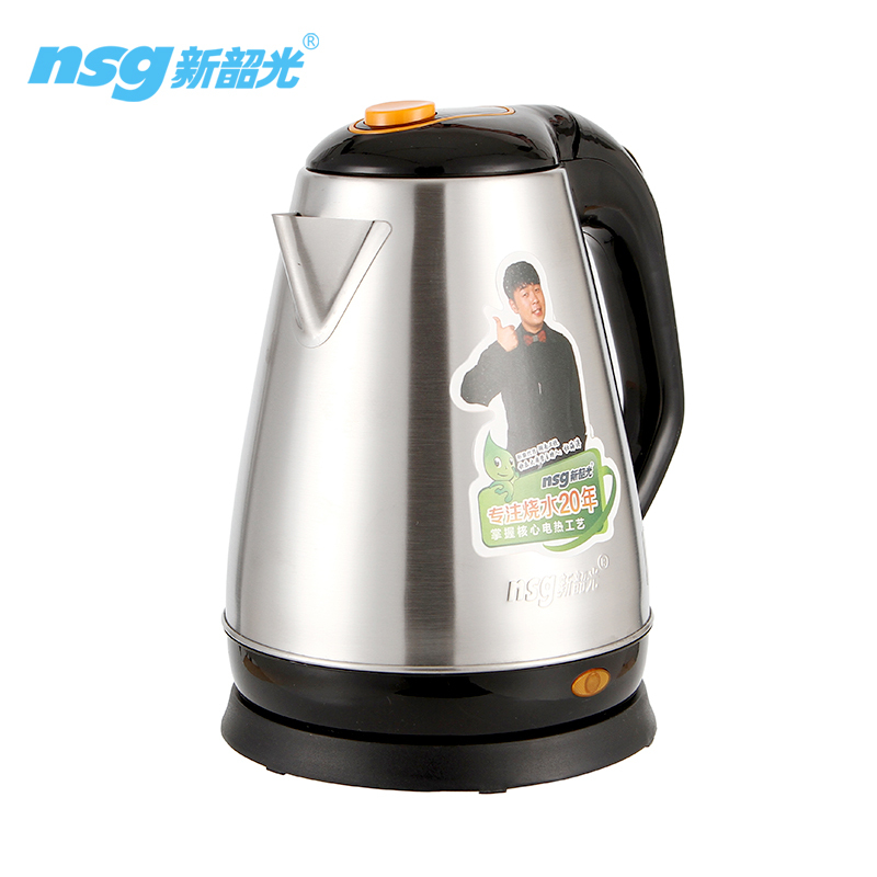 For tea/milk/coffee/tea rapid boil electric kettle walmart