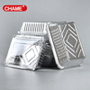 New style promotional aluminum foil container with plastic lid