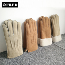 OEM winter warm double face sheepskin gloves