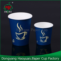 measuring paper cup/muffin paper cup/paper cup production line
