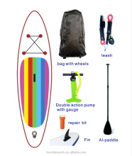 FAVORITE customized allrounding inflatable stand up paddle board inflatable sup board ISUP board