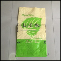BOPP Laminated Woven Bag,High Quality Bopp Printed Bag For Packing Rice/Salt/Sugar